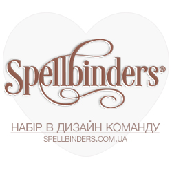 spellbinders-badge-DT-250
