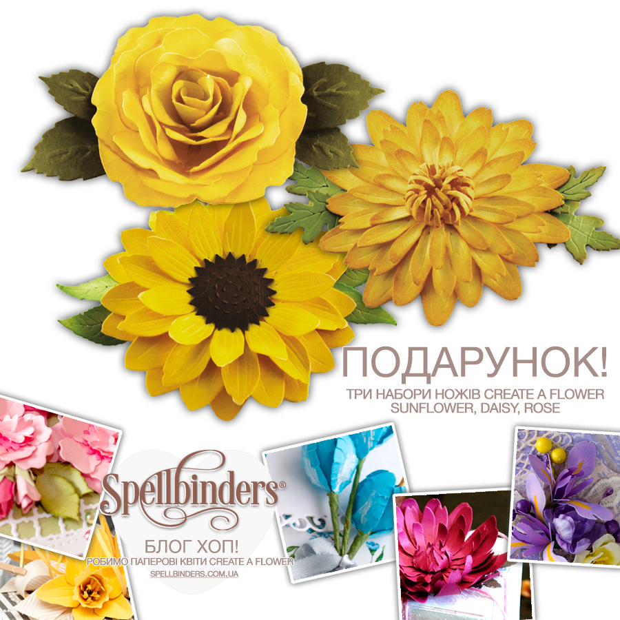 три набори ножів create a flower Sunflower, Daisy, rose